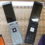 Японский мобильник Willcom — самый мобильный